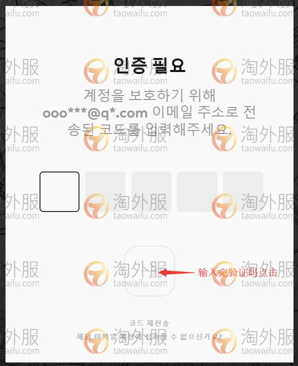 英雄联盟外服账号如何修改邮箱?LOL外服账号修改邮箱通用方法